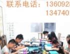 专注专业书法教育9西安交大程亮书法艺术中心)