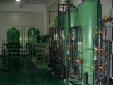 供应电子半导体微电子行业用超纯水设备生产
