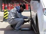 全北京市拖車.搭電.換胎.快修送油開鎖等汽車救援