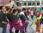 南京气球小丑,南京气球布置,南京小丑表演,南京气球放飞