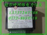 贵阳JD194-BS4I电流变送器JD194-BS4I