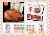 浩鑫热卖常州中封铝箔袋,天宁区中封铝箔袋,香肠包装袋,直销处