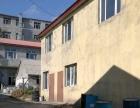 哈西 三环附近靠山村 厂房 2000平米
