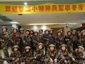 2017铁岭小特种兵冬令营照片视频通知