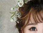 新娘早妆跟妆礼服出租