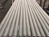 江蘇無錫DR整體擠壓式鋼鋁翅片管
