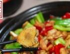 西安加盟快餐赚钱吗 黄焖鸡米饭盖浇饭技术培训