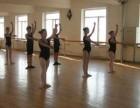 芳村龙溪古典舞精品小班提升气质 就在博优