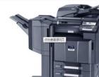 蚌埠专业维修打印复印机、传真机、电脑现场修好还不贵