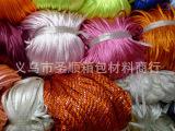 DIY中国结线材中国结玉线编织线2MM中国结绳台湾线5号