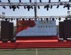 北京会展家具租赁 专业承接各类活动出租设备