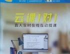 三明补习机构,上布老虎教育一对一【免费试听】
