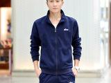 2014秋装新款韩版休闲卫衣套装 外套修身时尚开衫卫衣男 卫衣卫
