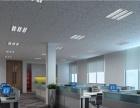消防设计、分公司加盟、装饰设计、施工资质