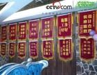 重庆永川交换空间装饰 重装开业 完美饰放 钜惠全城