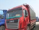 JAC等各种单桥货车,前四后四,高栏厢式货车开回家