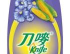 广州企业福利团购刀唛玉米亚麻籽油5L
