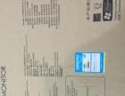 HP LE1711 17寸 正屏 显示器 库存机 99新