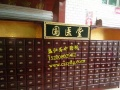 实木中药柜,木质中药柜,湖南中药柜厂,铁皮中药柜