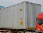 调配发往全国各地车辆整车零担配货 专业物流托运