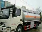 潮州急用钱5吨流动加油车,生产厂家,哪里购买,8吨油罐车