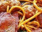 牛肉丸子面调料及配方