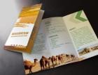 开发区印刷企业宣传册印刷宣传单手册设计印刷