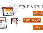 网站建设 设计,网店托管 装修,微信小程序