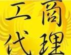 潍坊办理食品经营许可证 小餐饮许可证 二类医疗器械办理