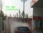 上海浩捷 清洗设备 全自动 电脑洗车机 H-J-C型