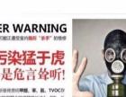 郑州除甲醛 甲醛治理 新房除甲醛 室内空气污染检测