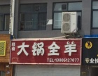 新孔南路明珠万福家园东门,两层门面急租,超低价出租