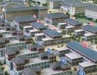 天桥区鑫茂工业园 厂房 1260平米
