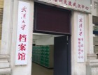 武汉市武昌区跑腿代办公司 急事代办 毕业生服务人才中心代办事