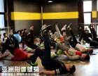 去北京学健身教练哪个学校更好一些