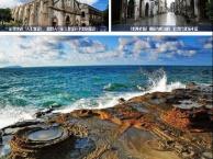 浪漫海岛 醉美涠洲 北海双飞五日游