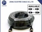 上海航空插头连接器航空插头线厂家直销 --建利线材