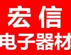 哈尔滨投影仪安装销售 哈尔滨投影仪维修 全市上门