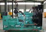 柴油发电机厂家 供应500kw重庆康明斯柴油发电机组