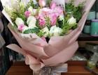 开业花篮 成都鲜花预定,鲜花配送,鲜花店