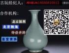重庆市万州区哪里有鉴定交易化石的正规机构