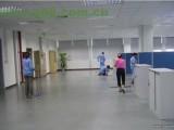 南京秦淮区莫愁路秣陵路附近保洁公司专业新装潢保洁家庭打扫