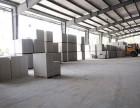 白云区加气砖-泡沫砖-厂家-隔墙-10公分/20公分
