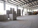 大渡口加气砖-泡沫砖-隔墙-厂家-施工队-多种规格