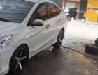 蜡水洗车送臭氧消毒
