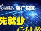 武汉的电脑培训学校太多了,哪家会比较好呢