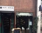 【气味博物馆】加盟官网/加盟费用/项目详情