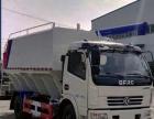 转让 散装饲料运输车5吨10吨15吨20散装饲料车