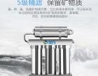 供应 3加1五级不锈钢磁化净水器家用厨房超滤机直饮活化水机
