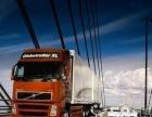 南宁物流,运输车队,货运信息